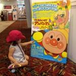 映画館と幼児